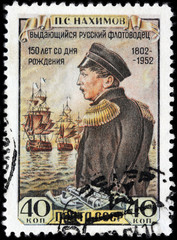 Pavel Nakhimov Stamp