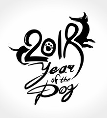 Dog 2018 template with the inscription. Imitation of painting with brush and ink. New Year on the Chinese calendar.