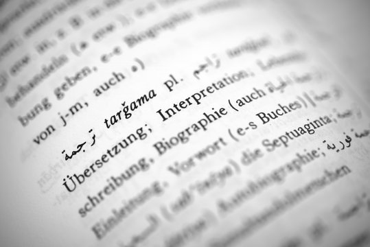 Detail of an Arabic German dictionary, focus on word translate