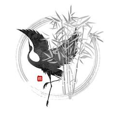 dancing crane in bamboo