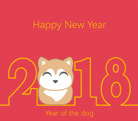 Year Of The Dog Photos Royalty Free Images Graphics Vectors
