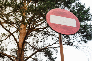sign no Entry on a background of a large pine