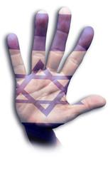 Israeli Panted Hand.
