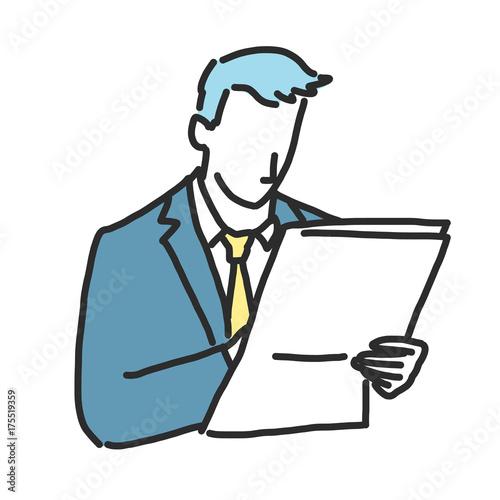 Line Drawing Newspaper : Quot businessman reading newspaper line drawing illustration