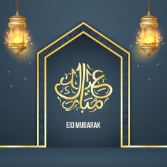 Eid mubarak background design template with Arabic calligraphy