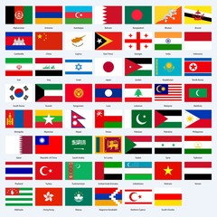 All flags of the countries of the Asia.