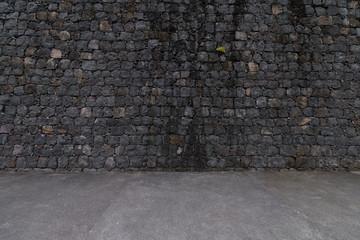 Dark gray stone wall