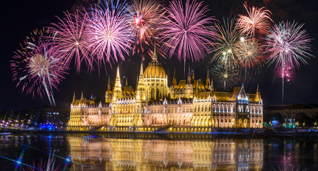 Printed kitchen splashbacks Budapest Hungarian parliament with fireworks on the black sky at night, Budapest. Cross Filter Effect