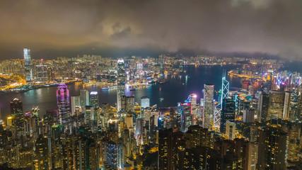 Honk Kong city at night. China.