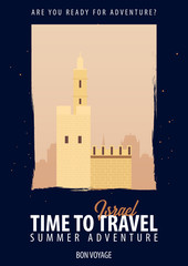 Israel. Time to Travel. Journey, trip, vacation. Your adventure. Bon Voyage.