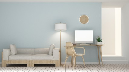 3d rendering The interior relax space furniture and background white decoration minimal - empty space