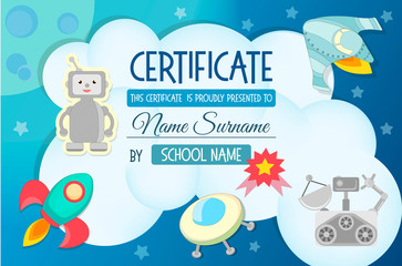 Diploma, the certificate of the teaching game on the theme of Cosmos, the Mastering of the Universe