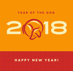 2018 year of the dog happy new year greeting card, poster, banner design. Typography with curled up dog icon.