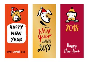 Set of three sketch image dog puppy. Symbol chinese happy new ye
