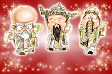 Chinese Senior tree man Hok Lok Siew Cartoon character design cute card