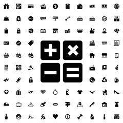 Calculator icon. set of filled shopping icons.