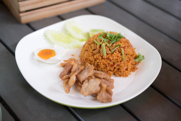 Fried rice with chili pork and salt egg