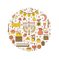 Hanukkah design elements