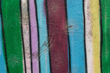 Colorful stripes painted on a wall