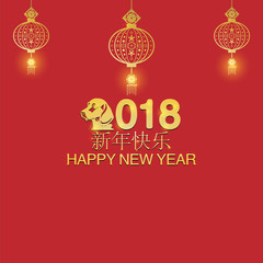 New Year party design. Chinese New Year Vector Design. Vector illustration