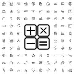 Calculator icon. set of outline shopping icons.