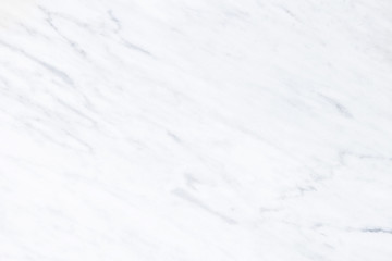 White marble background or texture for your design