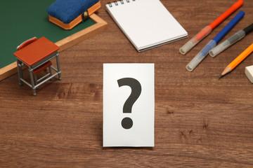 クエスチョンマークと机と黒板 学習 疑問 イメージ