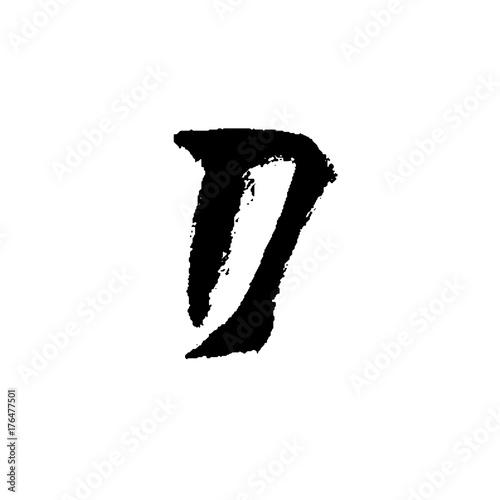 Hand painted letter D  Dry brush modern lettering  Vector