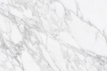 White marble background, marble texture, high resolution picture