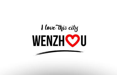 wenzhou city name love heart visit tourism logo icon design