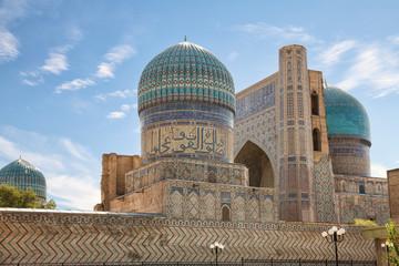 Bibi-Khanum mosque complex