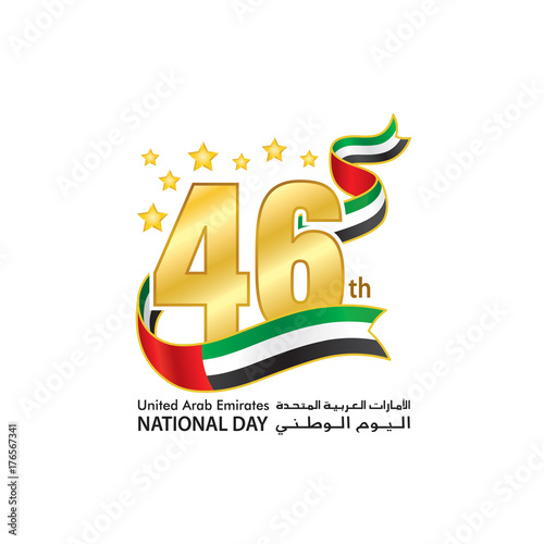 Search photos 46th uae 46th national day logo typographic emblems badge with white background an inscription stopboris Choice Image