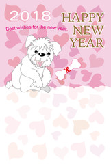 可愛い犬とハートと骨のピンクの年賀状テンプレート戌年2018