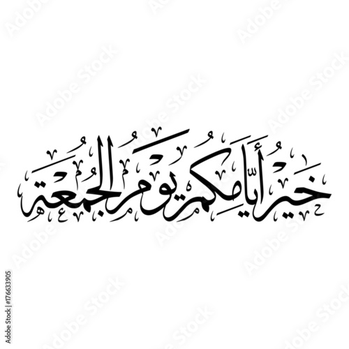 Arabic calligraphy of friday greeting translated as friday is arabic calligraphy of friday greeting translated as friday is your best days m4hsunfo