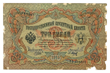 tzarist vintage 3 rubles banknote bill (credit ticket) isolated on white background, circa 1905