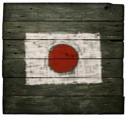 Wall Mural - japanische flagge