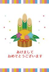 イラスト素材:門松の年賀ハガキテンプレート(縦・添え書きスペースあり)