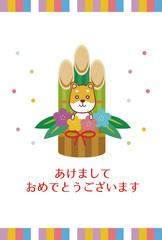 イラスト素材:門松とかわいい犬の年賀ハガキテンプレート(縦・添え書きスペースあり)