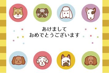 イラスト素材:色んなかわいい犬の年賀ハガキテンプレート(横・添え書きスペースあり)