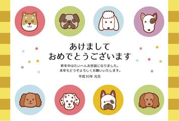 イラスト素材:色んなかわいい犬の年賀ハガキテンプレート(横・添え書きあり)