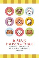 イラスト素材:色んなかわいい犬の年賀ハガキテンプレート(縦・添え書きあり)