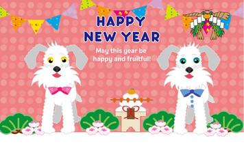 可愛い犬と鏡餅のピンクのイラストの年賀状