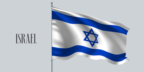 Israel waving flag vector illustration