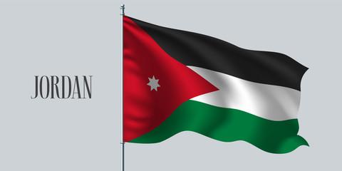 Jordan waving flag on flagpole vector illustration