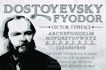 Vintage font design