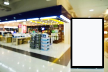 blank advertising billboard or showcase light box with copy space for your text message or media and content in department store shopping mall, sale, commercial, marketing and advertising concept
