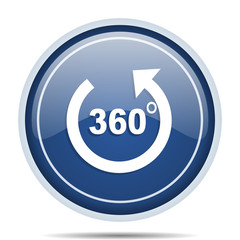 Panorama blue round web icon. Circle isolated internet button for webdesign and smartphone applications.