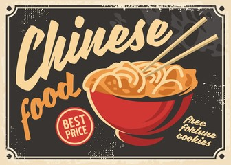 Retro poster design with bowl of noodles. Chinese cuisine vintage flyer or ad print template.