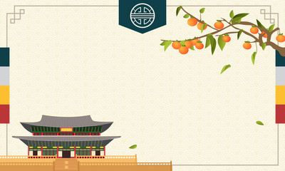 Korean Harvest Mid Autumn Festival (Chuseok or Hangawi) Background vector illustration, Persimmon tree with traditional Korean palace Wall mural