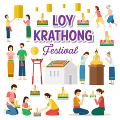 Loy Krathong. Thailand festival of paying respect to the water spirits. Vector